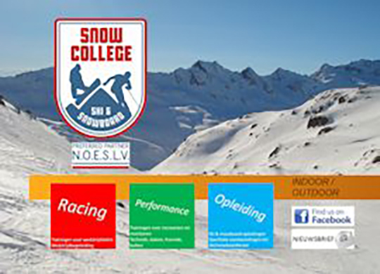 Snowcollege Website